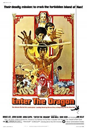 Enter the Dragon - Ejder Kalesi 1973