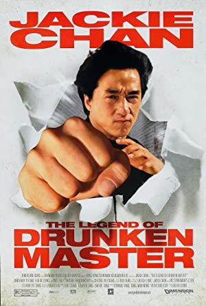 The Legend of Drunken Master - Altın Yumruk 2 / Jui kuen II 1994