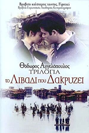 Trilogy: The Weeping Meadow - Ağlayan Çayır / Trilogia: To livadi pou dakryzei 2004