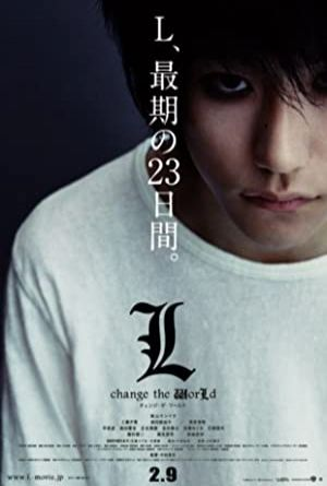 Death Note: L Change the World - Ölüm Defteri 3 2008