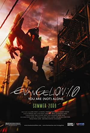 Evangelion: 1.0 You Are (Not) Alone - Evangelion: 1.0 Yalnız Değilsin / Evangerion shin gekijôban: Jo 2007