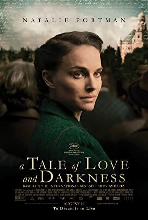 A Tale of Love and Darkness / Aşk ve Karanlık / Sipur al ahava ve choshech (2015)