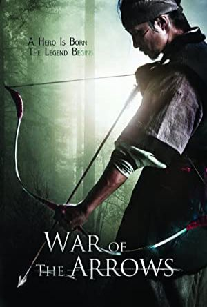 War of the Arrows - Okların Savaşı / Choi-jong-byeong-gi Hwal 2011
