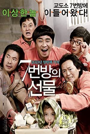 Miracle in Cell No. 7 izle