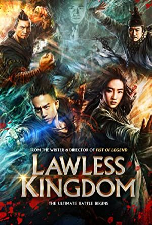 The Four 2: Lawless Kingdom