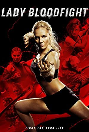 Lady Bloodfight /  (2016)