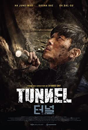 Tunnel - Teo-neol 2016