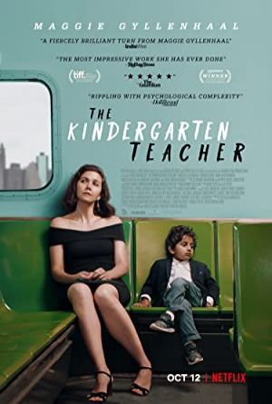 The Kindergarten Teacher
