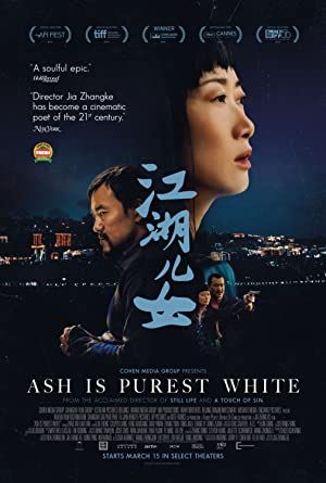 Ash Is Purest White - Kül En Saf Beyazdır