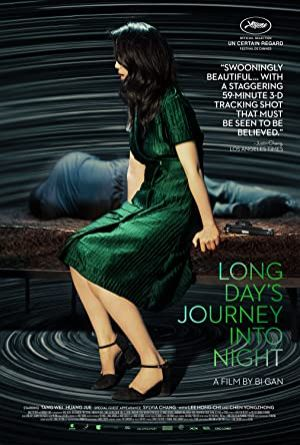 Long Day's Journey Into Night izle